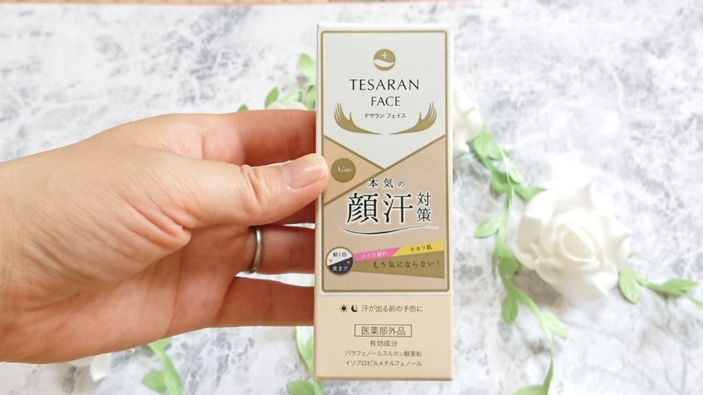 テサランフェイス匂い