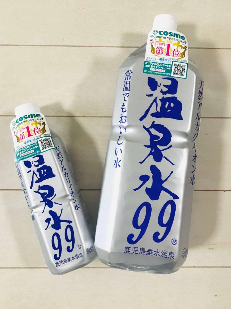 温泉水99(2)
